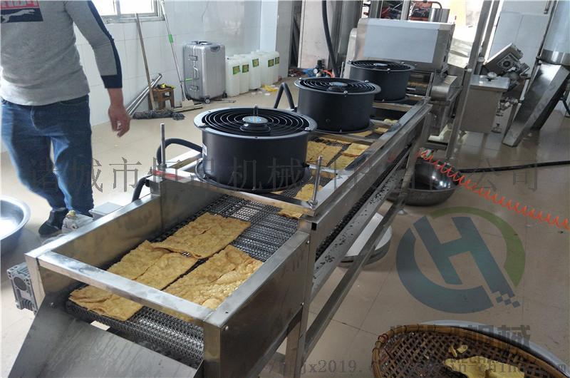 豆皮油炸设备 厂家直销全自动腐竹油炸机器101372242