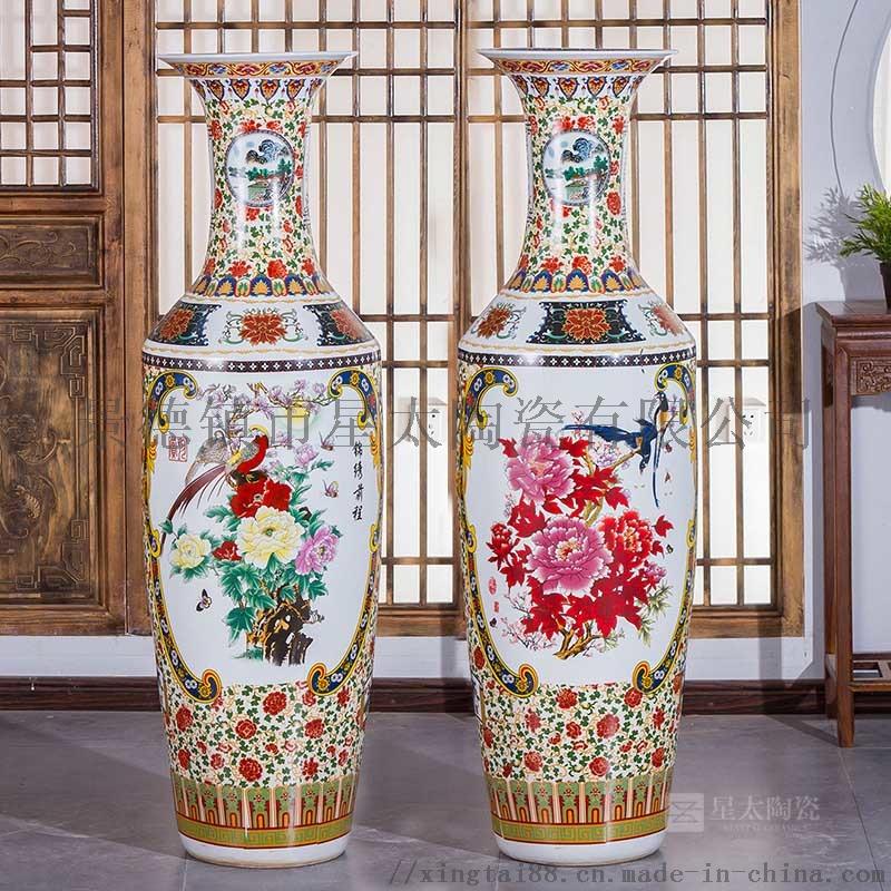 粉彩大花瓶1-1.3浮水印.jpg