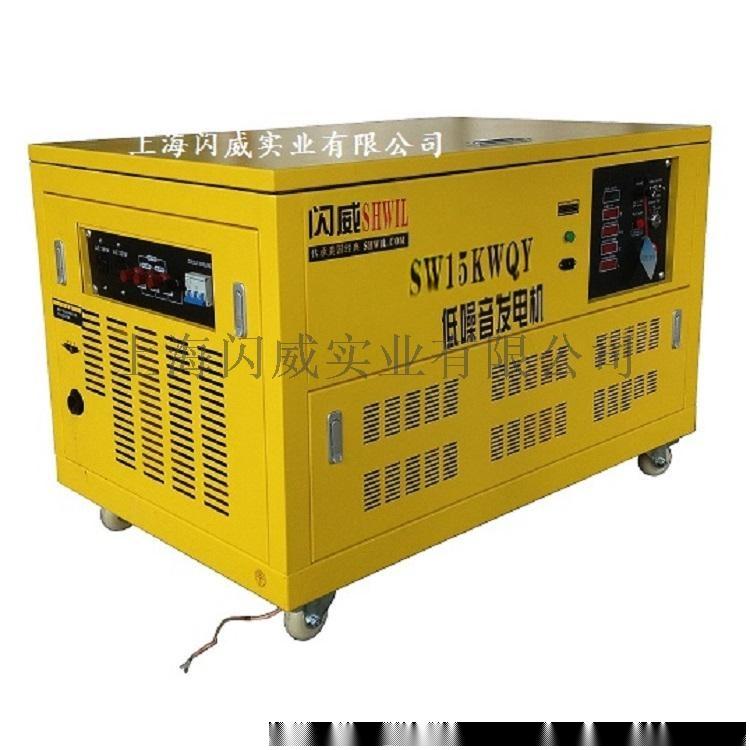 60KW汽油发电机 三相  美国进口动力 体积小 噪音低917444615
