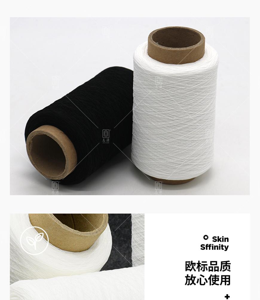 420D-75D-氨纶涤纶橡筋线-_06.jpg