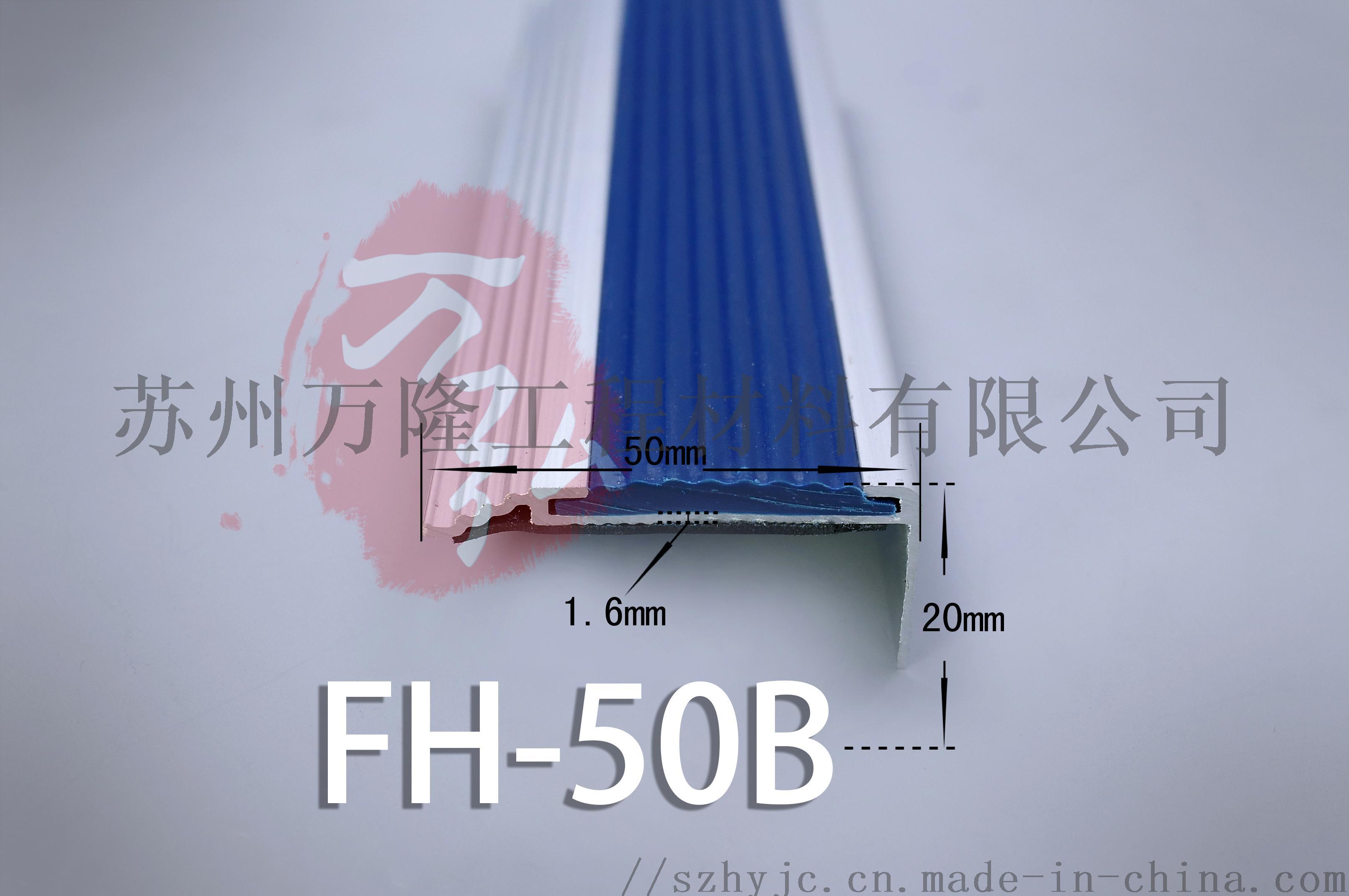 楼梯防滑条种类,铝合金楼梯,踏步防滑条安装方法896369675