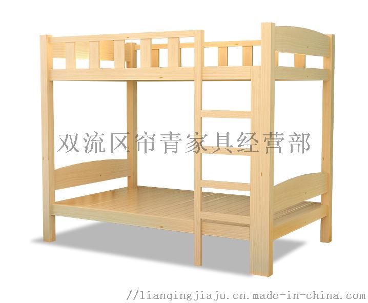 成都实木公寓床厂家供应耐用环保四川学生床厂家921164915