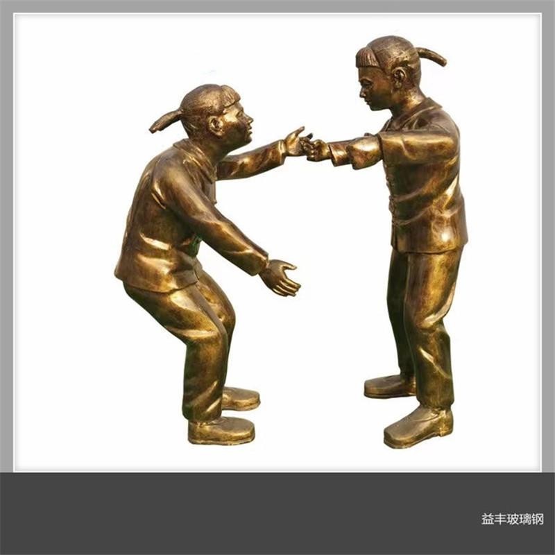 江门玻璃钢童趣雕塑 广场景观儿童玩耍雕塑955650025