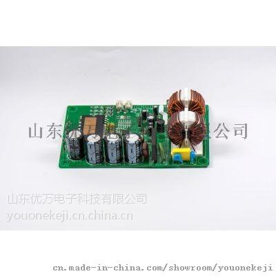 无刷电机驱动控制器工业风扇控制器增氧机破壁机控制器746251332