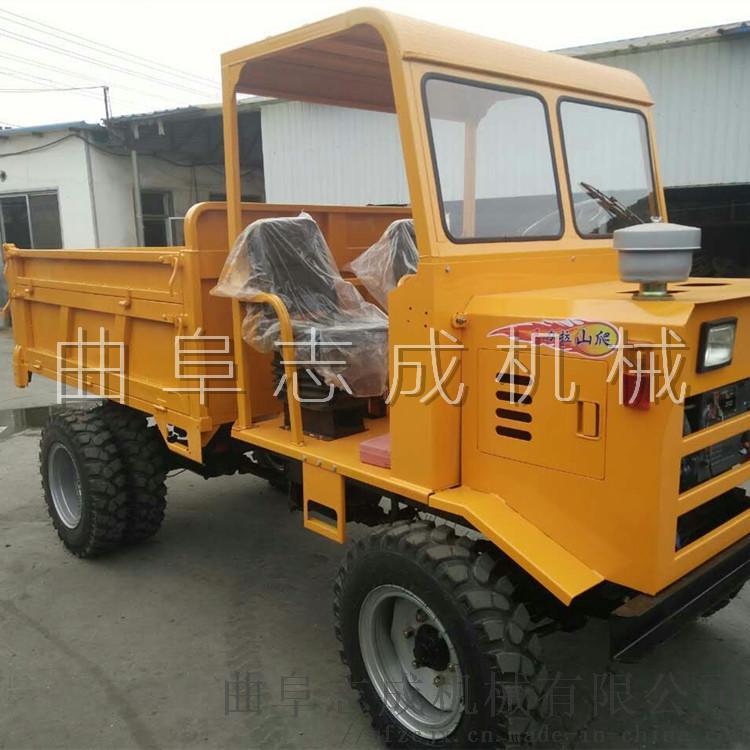 山西礦用小型拖拉機四驅柴油四不像車66909392