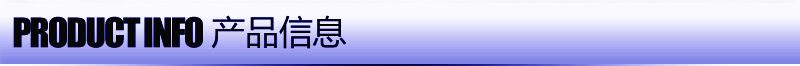 直销液压升降分散机 莱州分散机91557742
