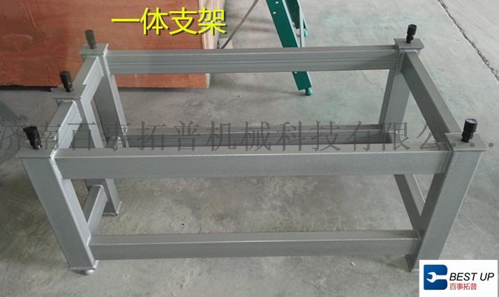 花岗石(济南青)精密量具平台801368872