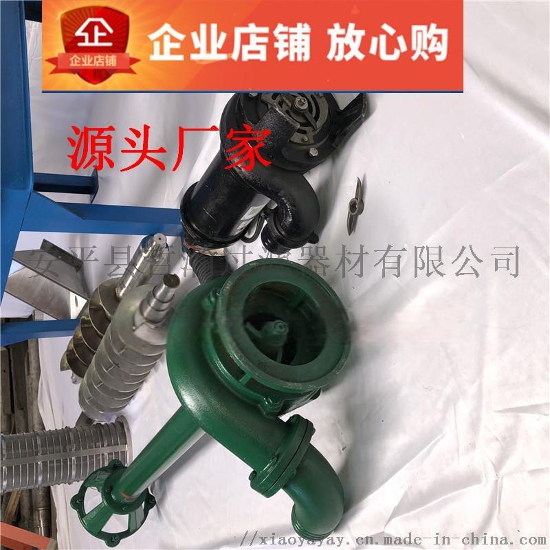干湿分离机 牛粪脱水机 多功能干湿固液分离机 环保处理设备762290422