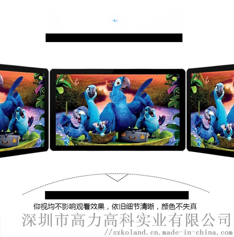65寸壁挂广告机图片视频播放器高清1080P显示屏64066722