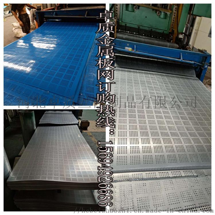 衝孔網篩板-不鏽鋼衝孔網-裝飾鋁板-加工步驟介紹54762002