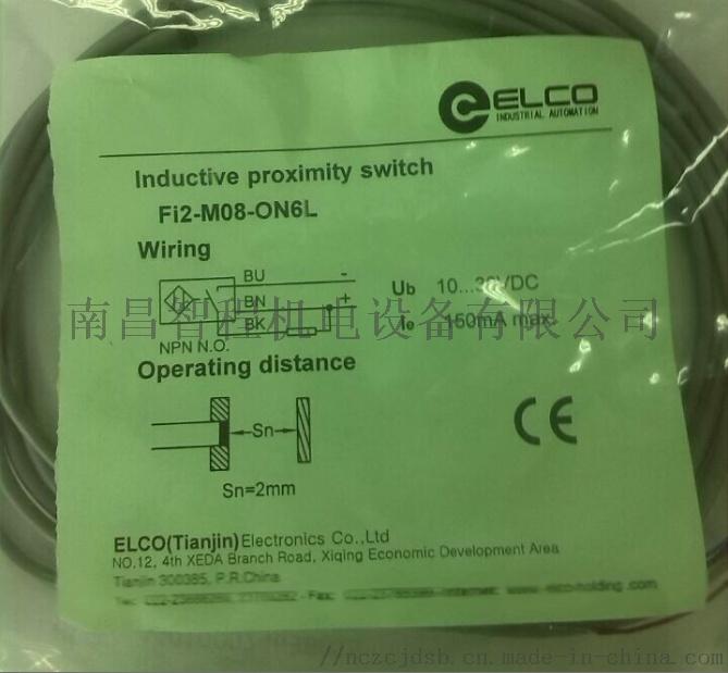 FI2-M08-1.png