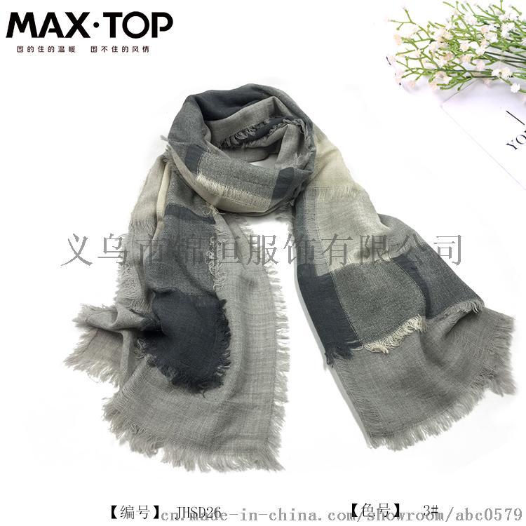 專業生產針織梭織圍巾披肩63323235