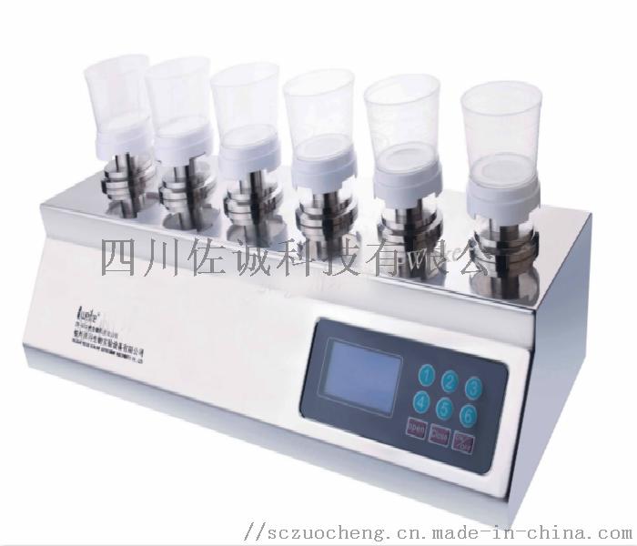 ZW-600Y型微生物限度检查仪1.png