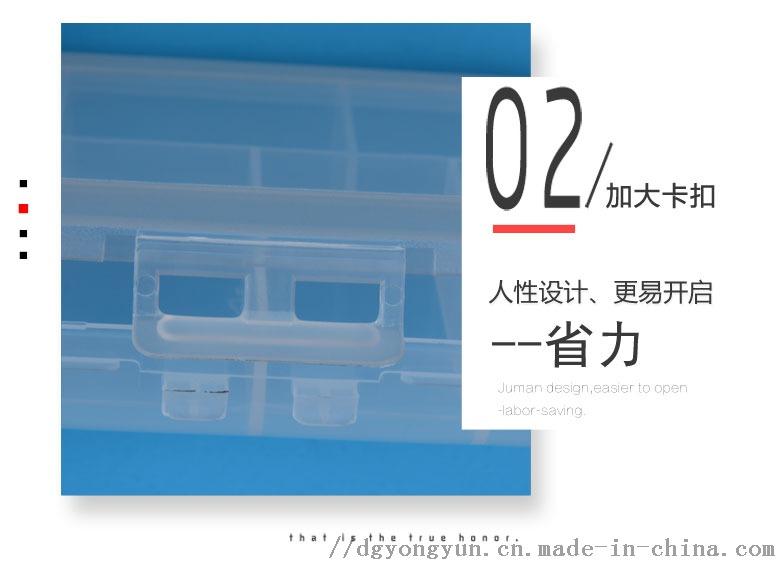 108透明详情_03.jpg