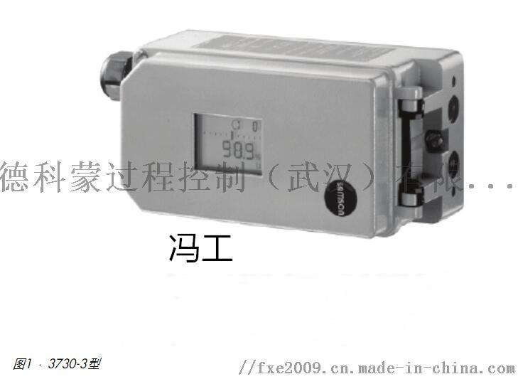 SAMSON萨姆森3725电动气动定位器84150425
