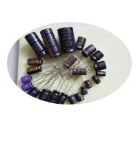 高频低阻抗电解电容