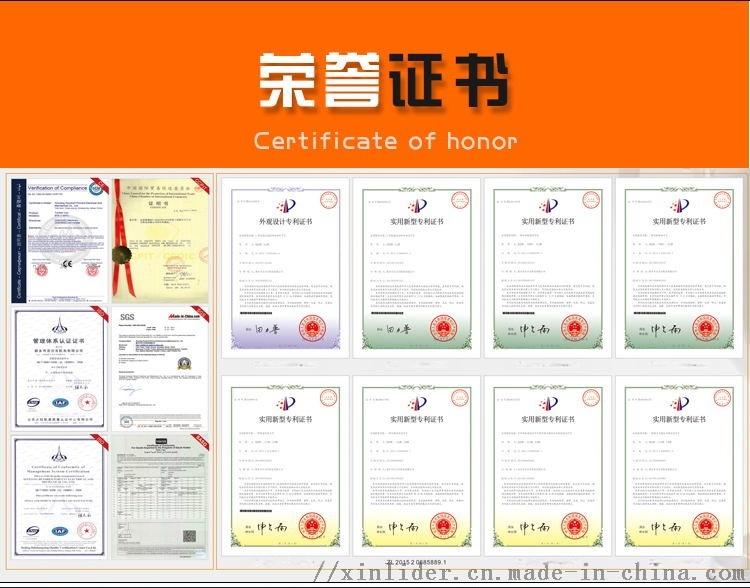 网页大图版式-钢包车6t_06_看图王 - 副本.jpg