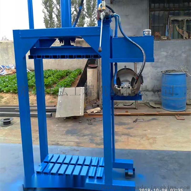 草藥壓包機器半自動液壓打包機廠家成本價57731732