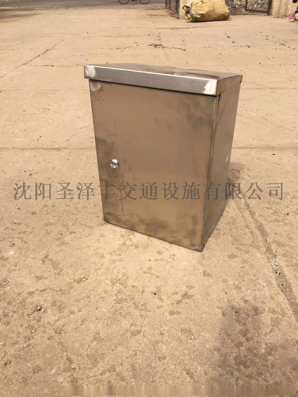 瀋陽設備箱,監控杆,機櫃,操作檯,電視牆廠家737001802