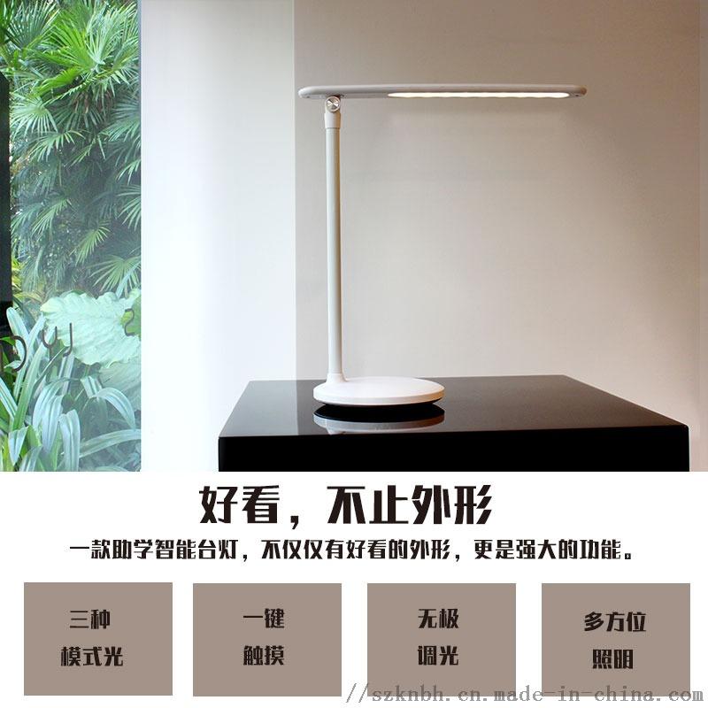 新款折叠小糯米工作护眼台灯usb充电触摸台灯119880635