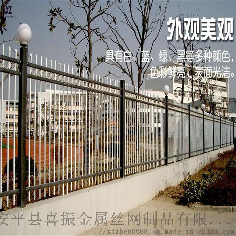 锌钢围墙护栏256.jpg