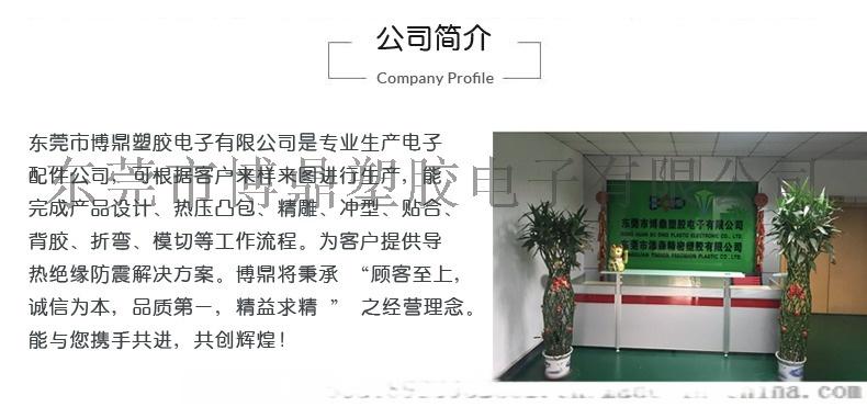 pc板加工 聚碳酸酯板 折彎銑槽 機械罩板138029845