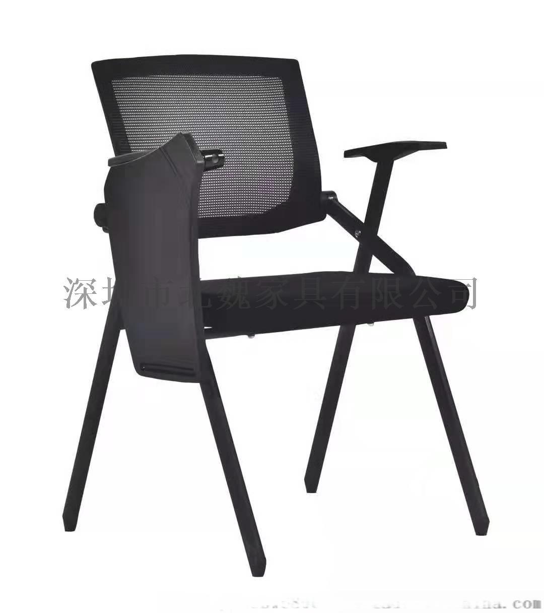 智慧学习桌椅-互动课堂桌椅-培训桌学习桌122959175