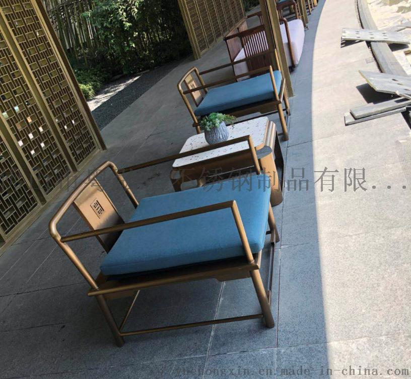 休闲不锈钢沙发茶几组合 商场不锈钢沙发870383985