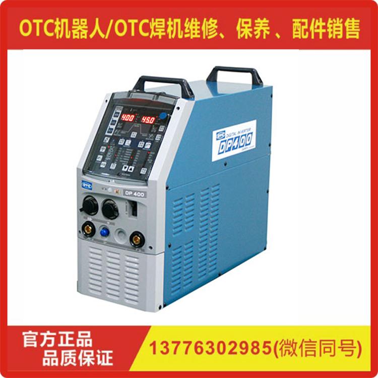 OTC 电焊机DP400焊接电源124938885