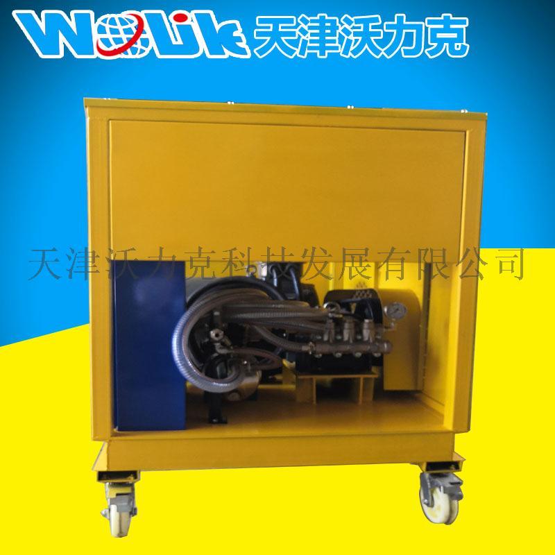 WL6030高压水泵.jpg