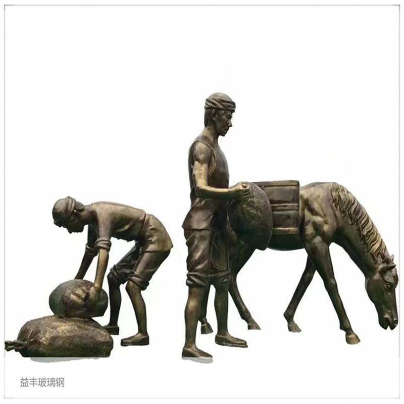广州玻璃钢仿铜雕塑组合 茶马古道人物雕塑955649795