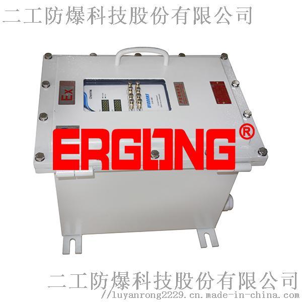 天津變壓器隔離防爆配電箱防爆照明箱104824515