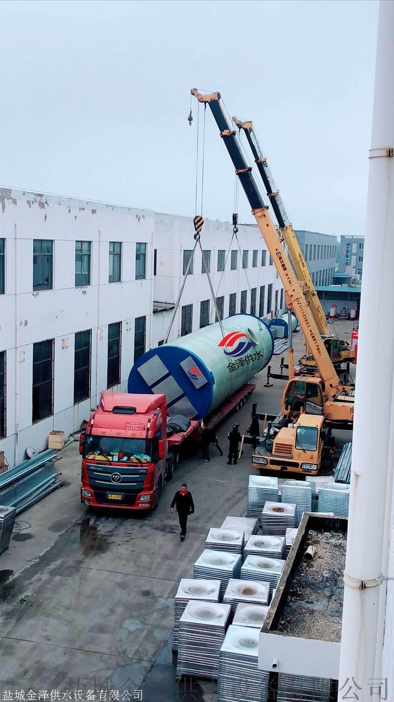 一體化預製泵站廠家成套供應140161205