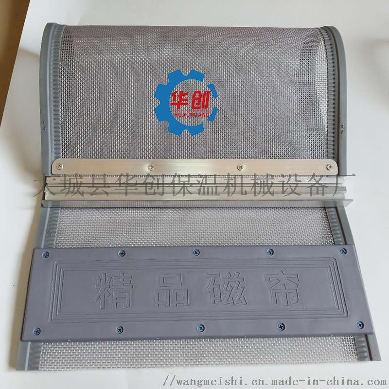 磁铁磁性自吸软门帘 透明磁吸门帘 定做防寒软门帘109404722