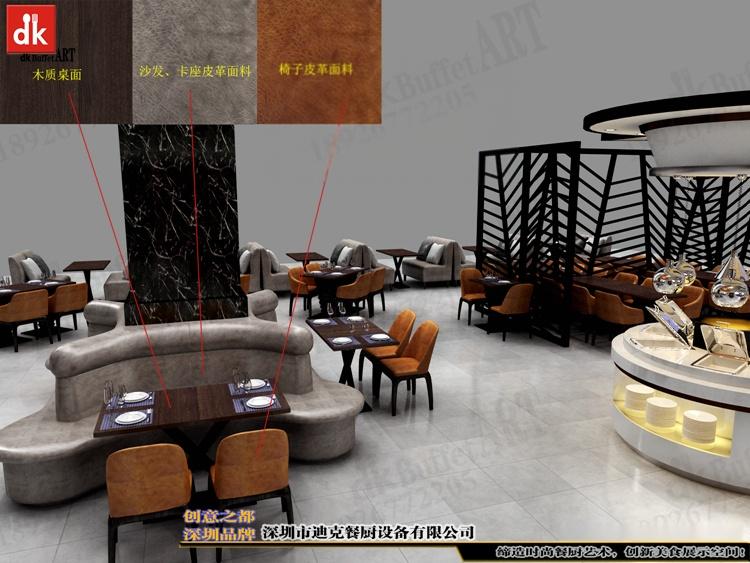 dk自助餐台厂家 海外欧洲冷热组合自助餐台 酒店自助餐台设计制作 材料说明 (1).jpg