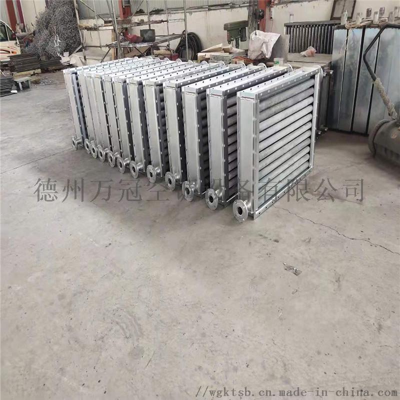 鋼管複合加熱器 (7).jpg