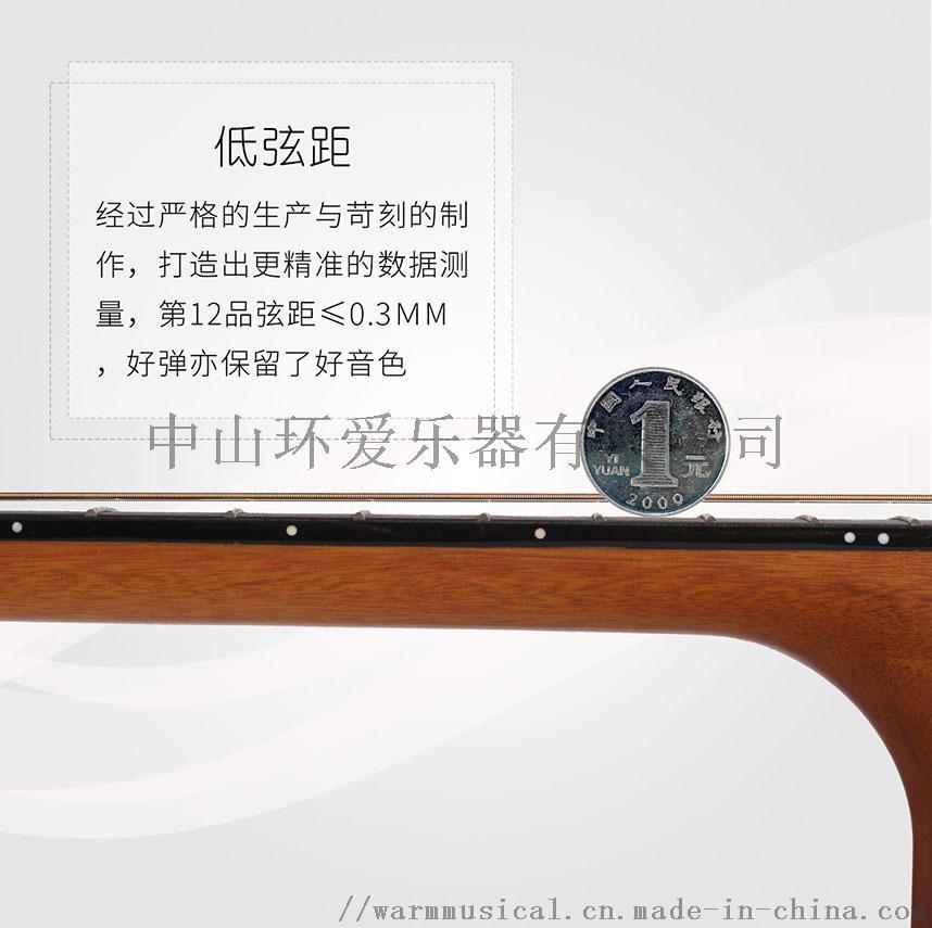 OTIS奥司 40全桃缺角亮光合板 C-600-40-5.jpg