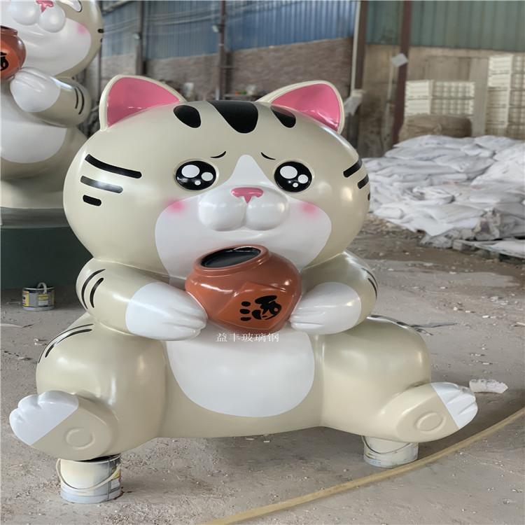 佛山玻璃钢卡通招财猫雕塑 商业广场吉祥物雕塑摆件147498955
