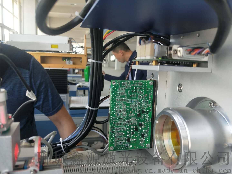 鑫源木板亚克力CO2非金属激光雕刻机激光打标机88406322