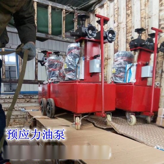 300吨张拉千斤顶玉溪市预应力真空泵详情