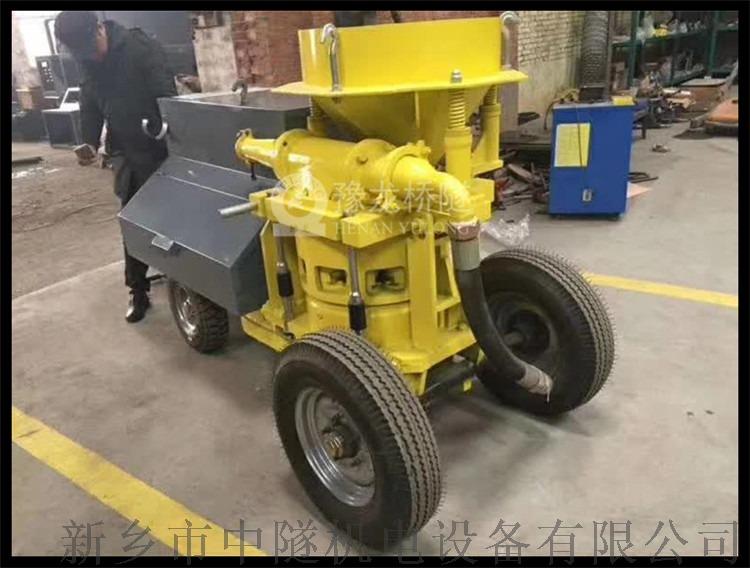 重慶渝北TK700大功率溼噴機圖片視頻
