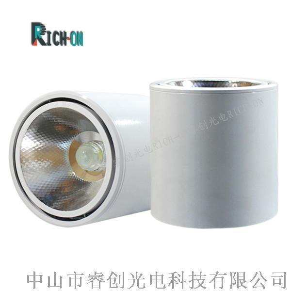 白色筒燈-5_meitu_1