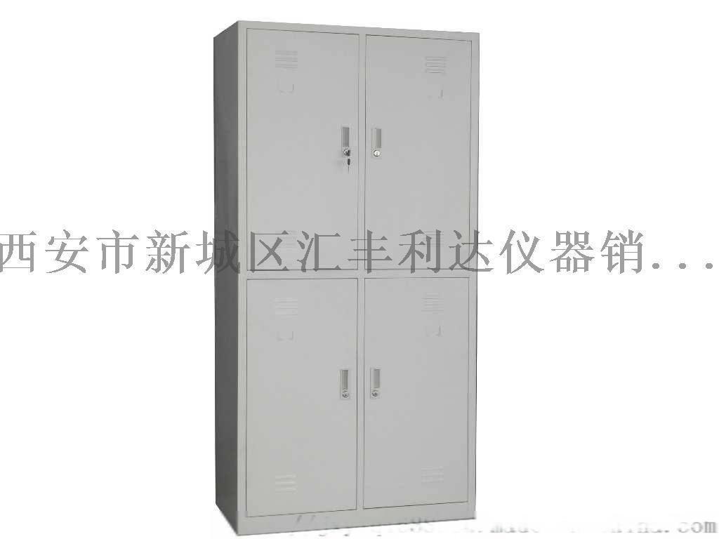 西安哪余有賣文件櫃13891913067762098932