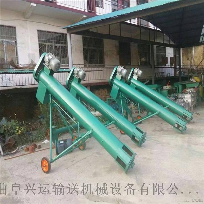 小麦灌包提升机 移动螺旋式上料机 上料输送机56696572