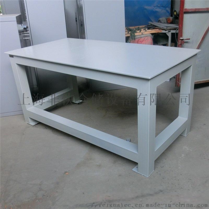 5004钢板台面工作台 (13).jpg