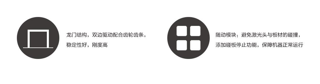 S-3 产品优势.jpg