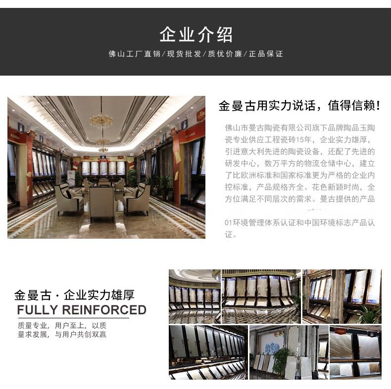 金剛石瓷磚-9B912_21.jpg