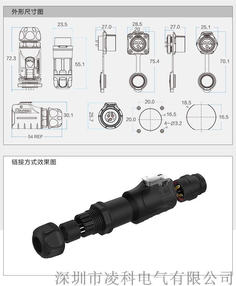 LP-16-中文详情_09.jpg