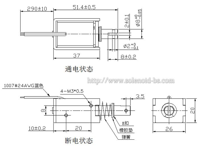 BS-0837L-163.jpg