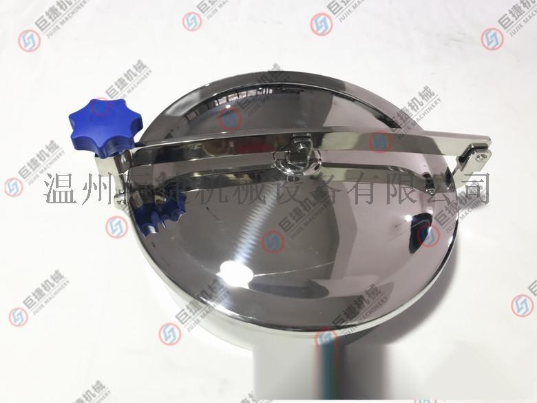 YAB型号360度旋转盖人孔 不锈钢旋转盖人孔57579185